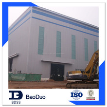 prefabricate office building workshop house