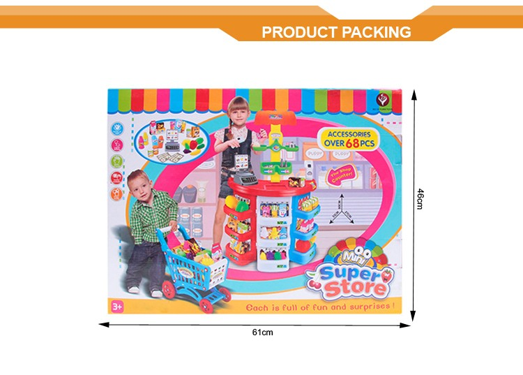 Good quality Child and Baby Educational Play House Supermarket Toys Kid Toy