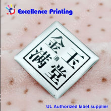 epoxy resin craft sticker,flexible epoxy resin sticker,dome logo epoxy stickers