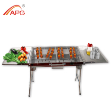 APG 2017 NEW Carbon BBQ Grill