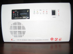 CFL Inverter With FM Radio/USB/Memory Card/Remote Control