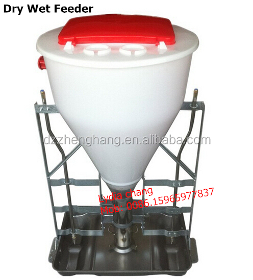 Pig farming dry wet feeder (lydia chang : 0086.15965977837)