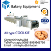 China Factory Bakery Machines Huayuan Cookie