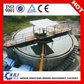 Dewatering slurry thickener, mining thickener, widely used thickener for sale
