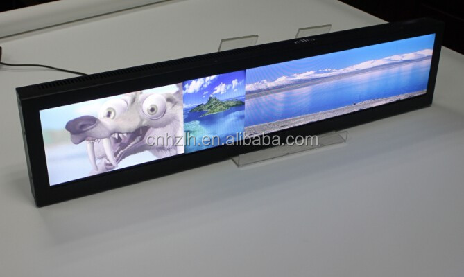 "30"" outdoor ultra wide lcd screen"