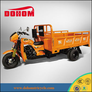 250CC 3 wheel tricycle motorcycle for cargo
