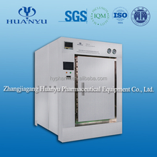 autoclave industrial sale / Sterilization Machine / autoclave china
