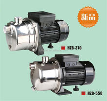 Stainless Steel Self Suction Centrifugal Pump/Water Garden Pump for Water Garden HZB series