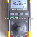 0 to 100mV Output current Source YHS718 0 to 20mA & 4 to 20mA Volt/mA Calibrator & Current Calibrator