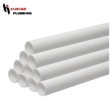 JH0214 pvc pipe for wells 160mm pvc pipe electrical pvc pipe sizes
