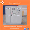 Hot Sale Power Supply Cabinet Induction