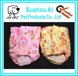 2015 Colorful Cotton Diapers for Dogs