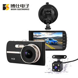 Boshi mini hd 4 inch Dual Car Camera DVR Night Vision Dash Cam Auto Video and loop recording