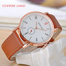Brown Leather Custom Made Watches Customize Put Your Logo on Watch Dial OEM Watch Men
