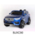 cool model children ride on car toys for kids with opening door,licenced kids toy car engine