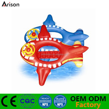 Customizable fish shaped PVC inflatable baby seat inflatable floating boat for kids