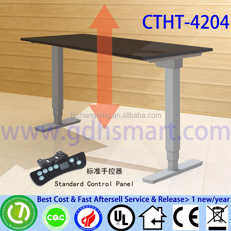 CTHT-4204 height adjustable table electric adjustable height metal table/ desk legs laptop desk frame