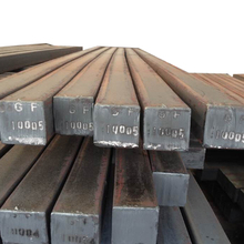 STEEL BILLET, BILLET PRICE
