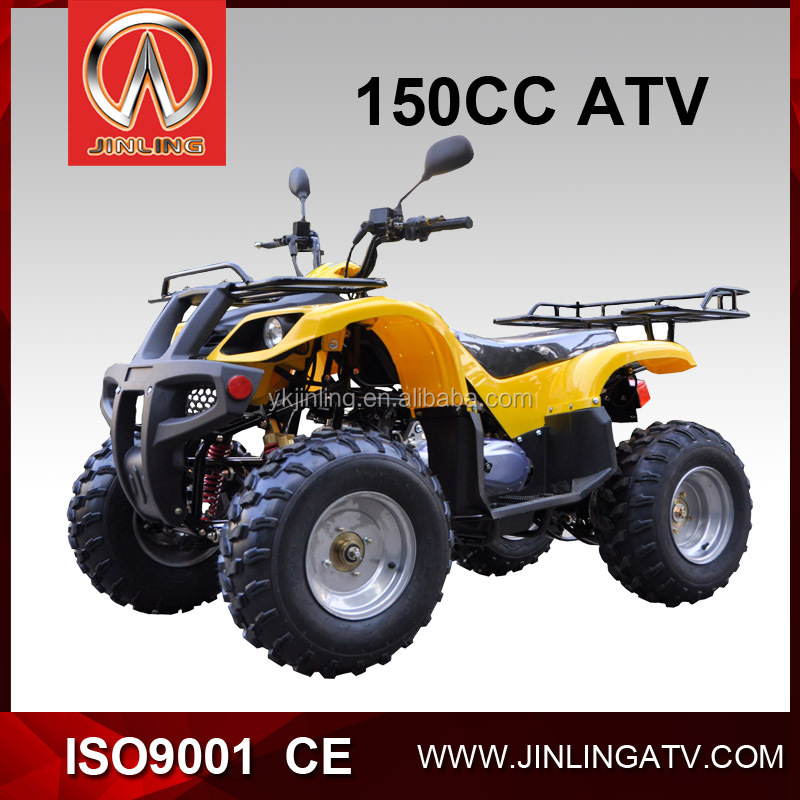 150cc design frame cheap atvs off road buggy