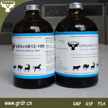 veterinary medicine vitamin b12 methylcobalamin injection