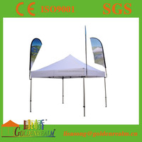 2015 new folding pavillion hexagonal tent