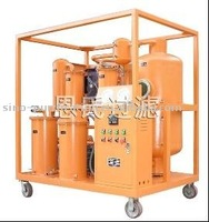 steel equipment lubrication oil purification system
