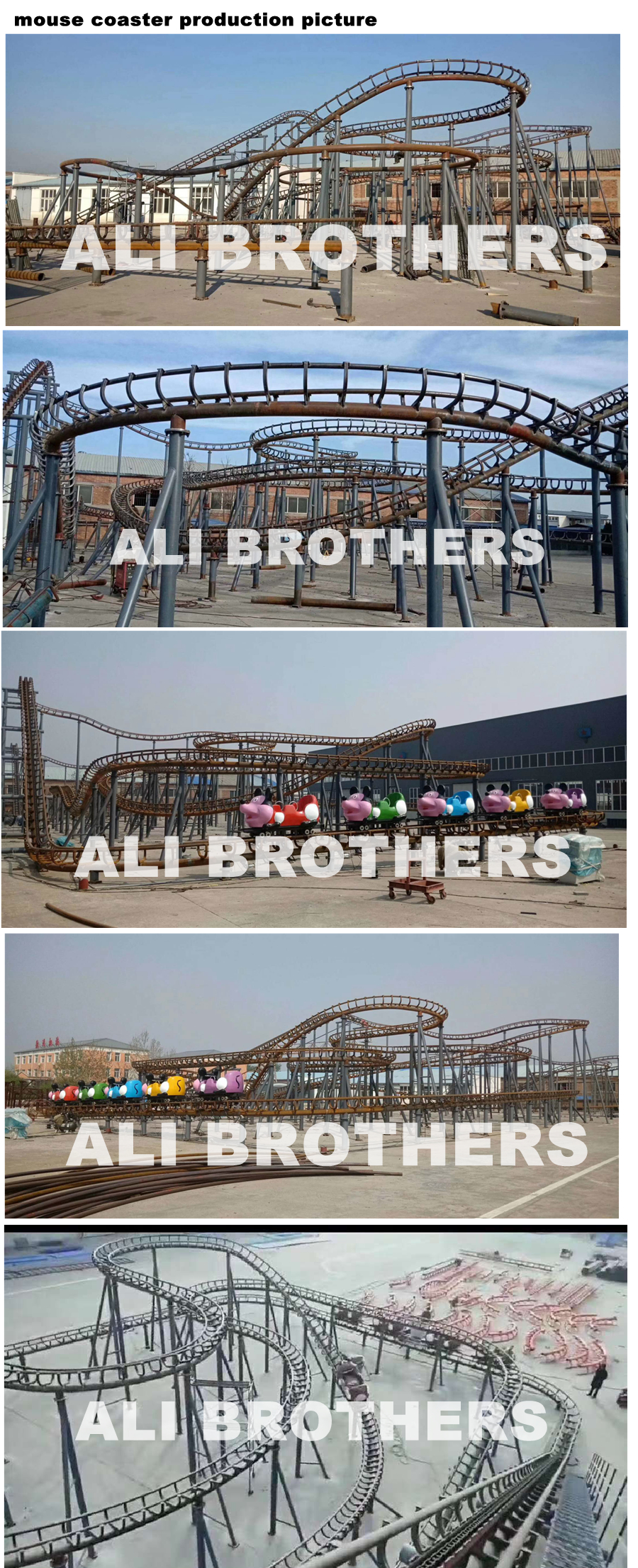 [Ali Brother]roller coaster manufacturing electric train mad mouse ride