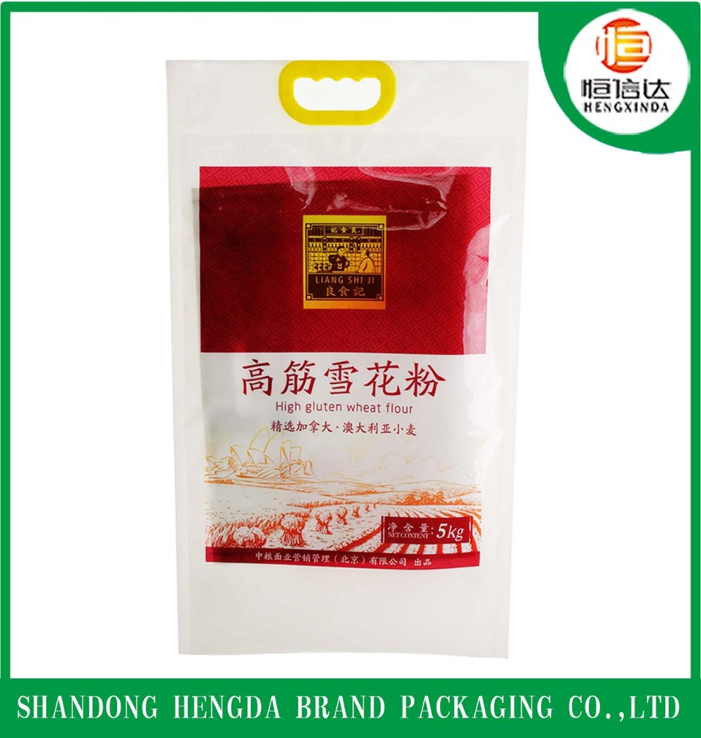 factory pe plastic rice bag of 5kg 10kg 25kg for rice flour wheat grain