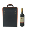 /product-detail/china-factory-pu-leather-wine-carrier-60730402703.html