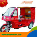 110cc Red KA110ZK Cheap Adult Tricycle For Passenger