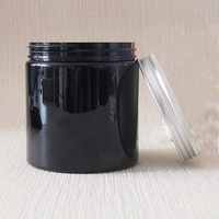 Cream Containers PET 250ml 500ml Black