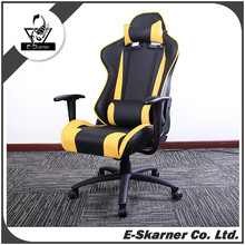 E-Skarner yellow flexible adjustable reclining racing gaming PU leather chair