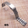 Silver Solid Brush 5 Beads Stainless Steel Watch Bands Removable