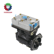 Chinese heavy duty truck parts diesel engine parts VOLVO oilless air compressor truck air compressor LP4930 screw air compressor
