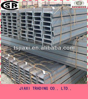 GB standard Hot Rolled steel I beam Q235/A36/ST37-2/SS400