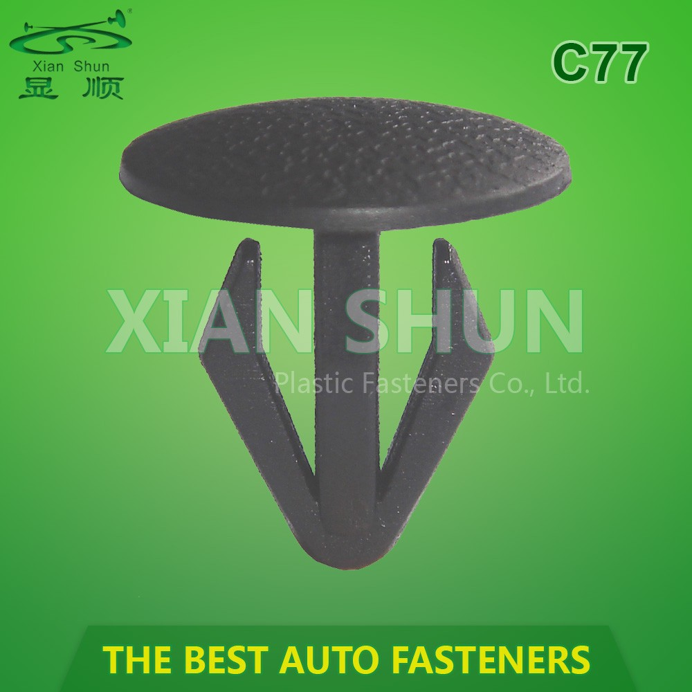 Anchor Clips for automobile volkswagen fastener