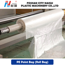 PE vacuum plastic bag for foam mattress Vacuum Compression Packing