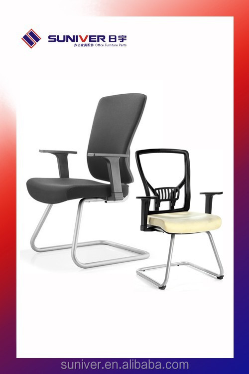 2017 new design plastic meeting office chair parts manufacturers with good quality