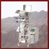 Industrial automatic small vertical bean packaging machine