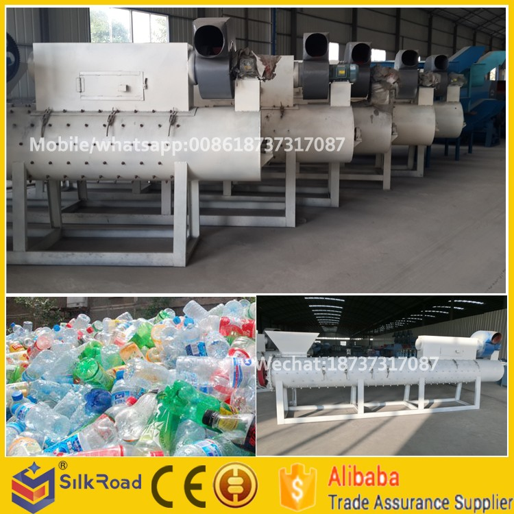 Fuente de la f brica de reciclaje de botellas de pet - Maquina de reciclaje de plastico ...