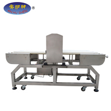 EJH-D330 production line metal detector (x-ray food inspection foreign object metal detector)