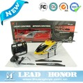 LH-1201 2015 New Product 3.5CH Large RC Helicopter outdoor 78cm Big size Helicopter for sale