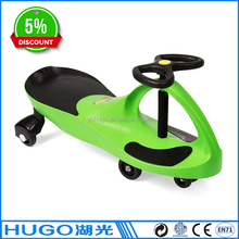 CE approved Ride On Kids Twist Car Original Swing Car (free sample)