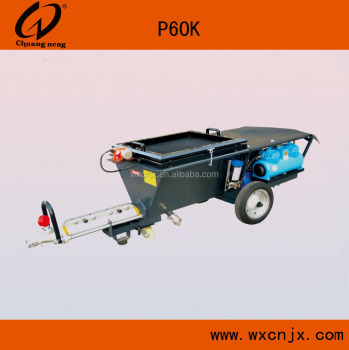 SCREW MORTAR SPRAYING MACHINE(P60K)