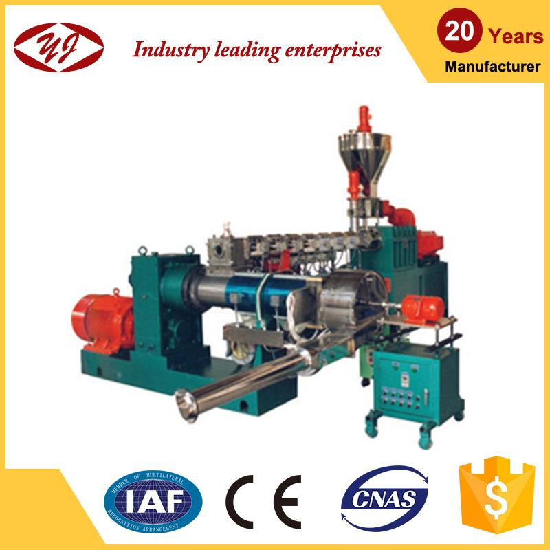 CE mark Extrusion Line cable extrusion line xlpe