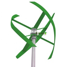 Vertical axis <strong>wind</strong> generator <strong>500w</strong> to 5kW ,vertical <strong>wind</strong> <strong>turbine</strong> for home use