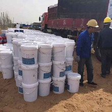 High Strength liquid grout powder grout epoxy grouting materials