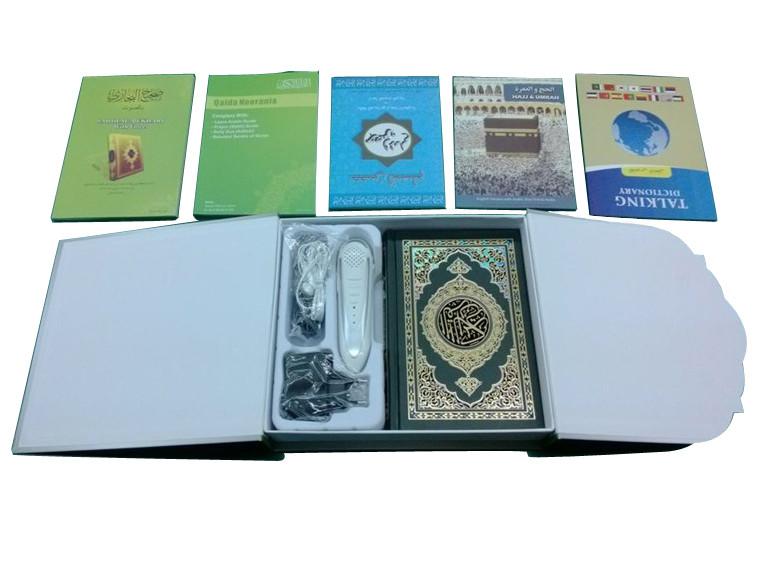 NEW PQ15 Holy Muslim Holy Quran Read Pen Digital Touch Talking Pen