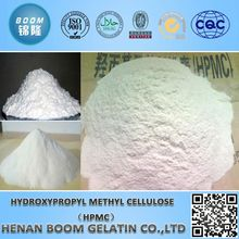 [P] hydroxypropyl methyl cellulose(hpmc)- hpmc k4m E5 E15