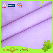 warp knit stretch polyamide lycra swimwear fabric
